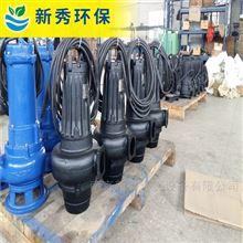 65WL40-15-4wl立式排污泵安装尺寸厂家