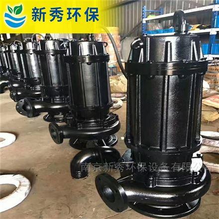 WQ无堵塞自动搅均排污泵
