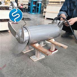 QJB980-260-0.85三片式螺旋浆高速潜水搅拌器