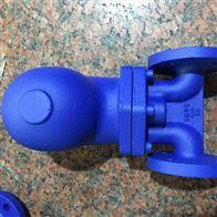 GSB6杠杆浮球式疏水阀