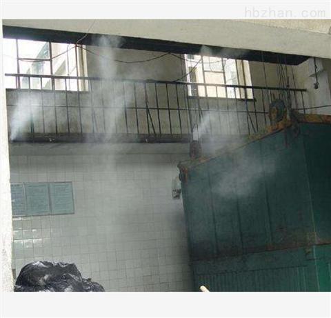 垃圾除臭雾化机