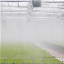 大棚噴霧加濕系統