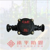 BHD2-40/660-2T矿用隔爆型低压电缆接线盒