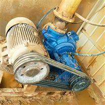 耐磨合金渣浆泵