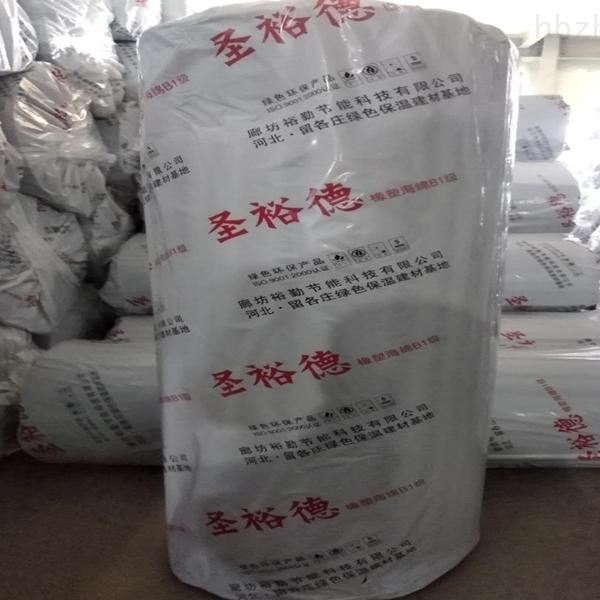 卷板、管哪个牌子的阻燃B1级橡塑价格低质量好保检测