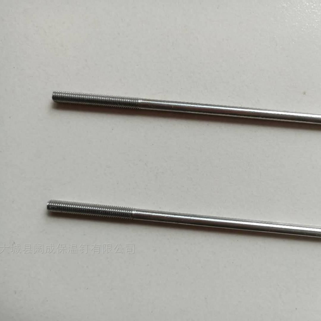 不锈钢保温针