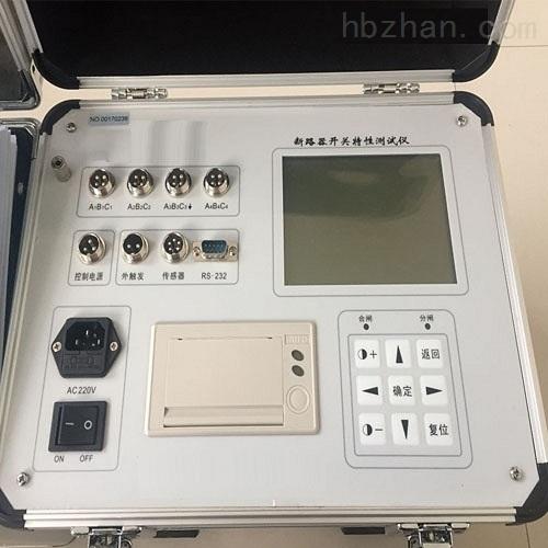 四级承装修试设备断路器特性测试仪