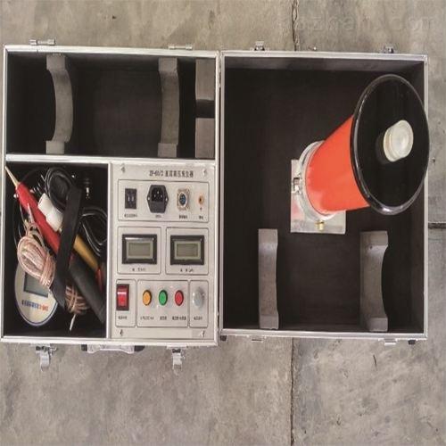 电力承试四级资质直流高压发生器