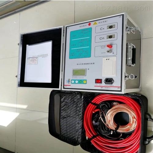 四级承装修试设备高压介质损耗测试仪