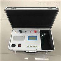 回路电阻测试仪可定制