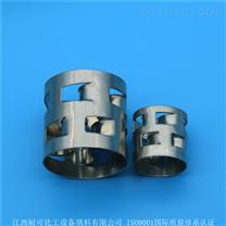 金属鲍尔环填料 规格齐全厂家直供