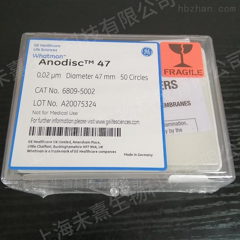 whatman孔径20纳米0.02um Anodisc氧化铝膜