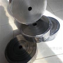 山东省热收缩带多少钱一公斤