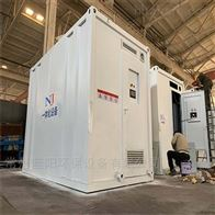 苏州洗涤污水处理一体化设备
