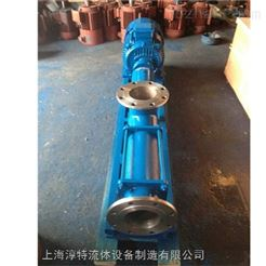 G型单杆螺杆泵