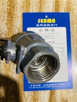 碳钢丝口球阀SMQ11F-16C