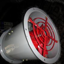 FBT35-11-4防爆防腐玻璃钢轴流风机