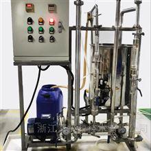 加工制造业切削液净化设备