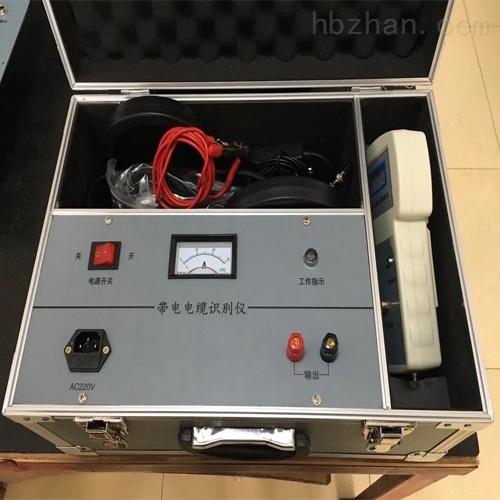 GY9005电缆识别仪