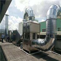 废气净化光氧催化除臭设备