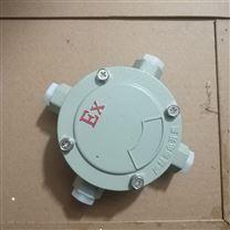 BHD防爆接线盒三通四通吊G3/4防爆分线盒
