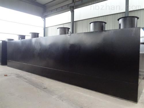 陕西造纸污水处理设备