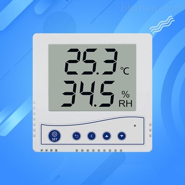 工业级高精度 液晶显示温湿度传感器86盒