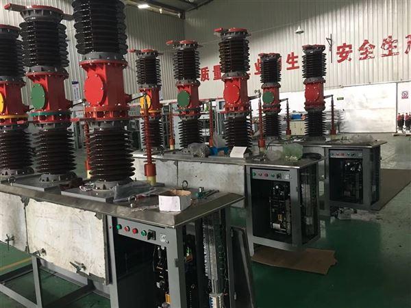 西安平高高压开关厂35KV高压智能真空断路器