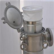 ZW-DG-T龜背頂入式袋式過濾器
