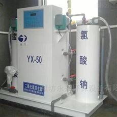 二氧化氯发生器生产厂家常年直销欢迎来电订购