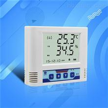 温湿度变送器记录仪大屏液晶内置蜂鸣器