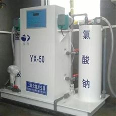 厂家直销 保定二氧化氯发生器消毒设备