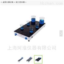 多点位加热磁力搅拌器MS-05H/MS-15H/MS-10H