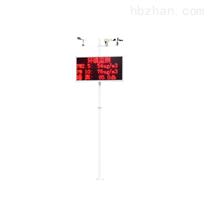 BSA/YC-YCZS-ZJ-*扬尘噪音在线监测
