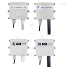 RS-CO2二氧化碳传感器模拟量型