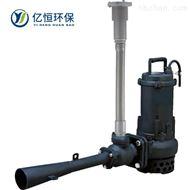 QSB5.5河道射流曝气机