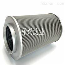 适配徐工XE700C 700D挖掘机回油滤芯