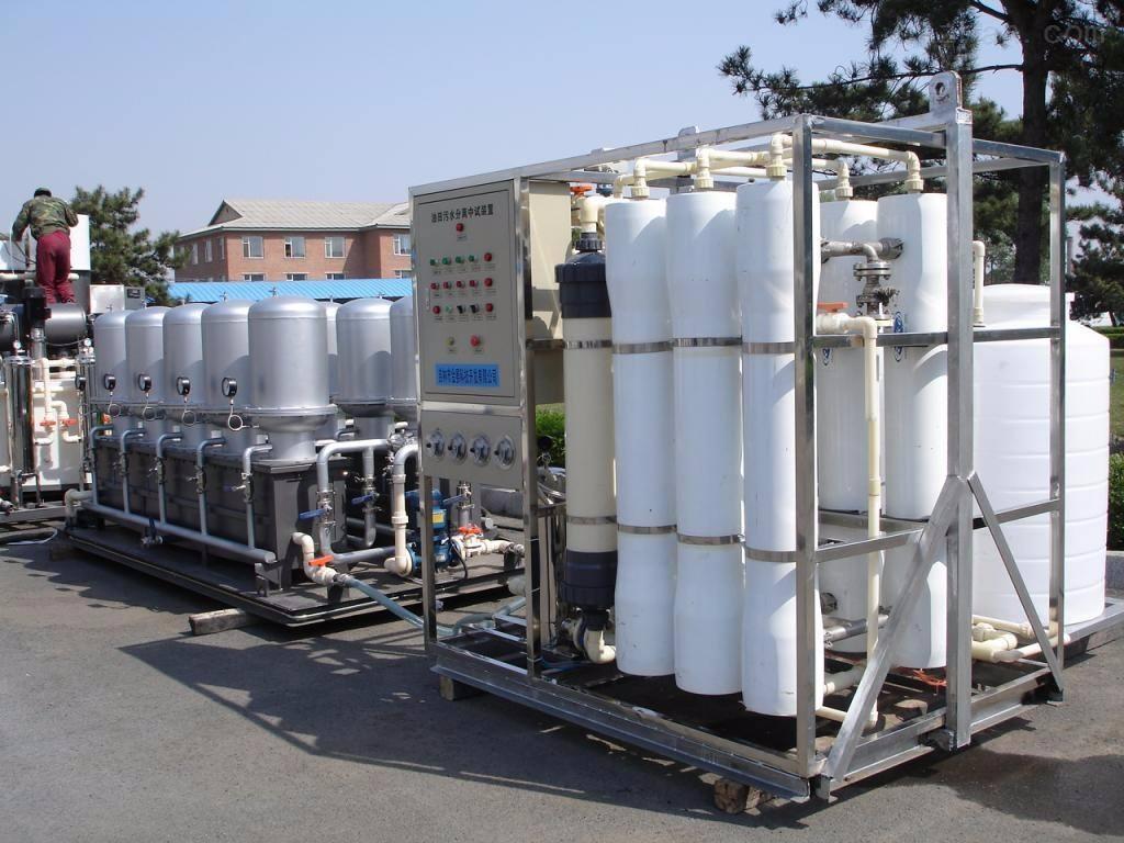 威海工业污水处理设备