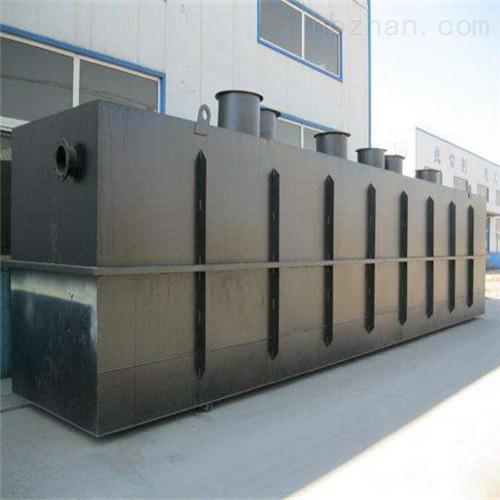 威海污水处理成套设备