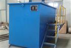 济南含油污水处理成套设备