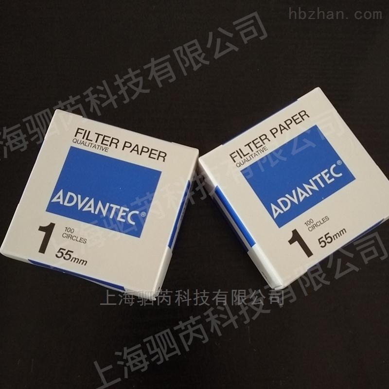 ADVANTEC东洋原装进口滤纸1号定性滤纸