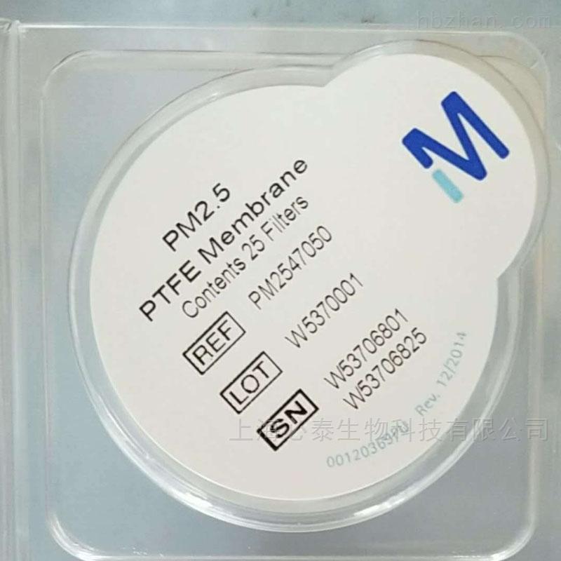 密理博Millipore PTFE空气监测采样滤膜2UM