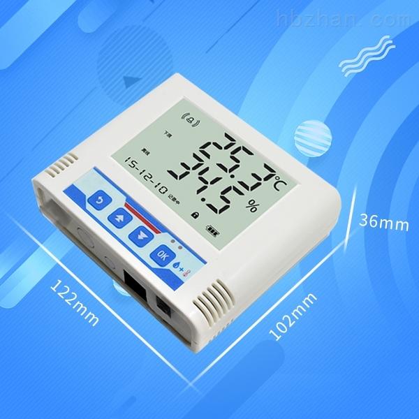 空气温度湿度变送器