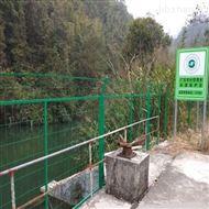 水库金属隔离护栏及水源隔离防护网建设