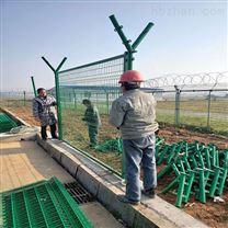 飞机场围界钢筋网护栏 机场护栏铝包钢围界