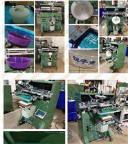石家庄市丝印机,丝网印刷机,滚印机厂家