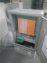 SMC144芯光缆交接箱室外落地式