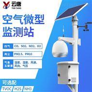 YT-AQI空气质量监测仪