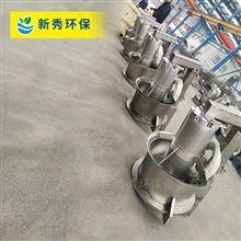QJB-W1.5/6潜水排污泵