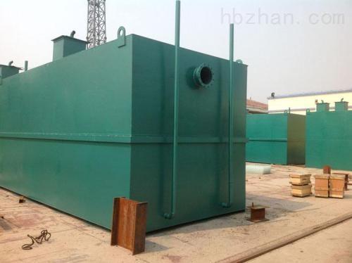 胶南生活污水处理设备